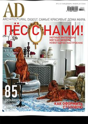 AD Magazine Russie